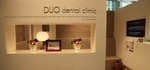 dental clinic osaka DUO specialists dental clinic